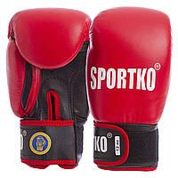 Перчатки боксерские профессиональные ФБУ SPORTKO кожаные (р-р 10-12oz, цвета в ассортименте)
