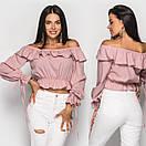 Женская блуза из софта с открытыми плечами и оборками 4bir385, фото 2