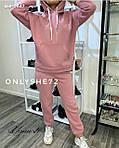 """Жіночий спортивний костюм """"Венкмен"""" від Стильномодно, фото 3"""