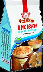 Отруби овсяные Сто Пудов™ (300 грамм)