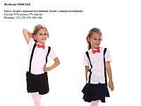 Детская футболка Подтяжки с бабочкой. Мальчик - девочка. Размер 122 - 146 см