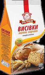 Отруби ржаные Сто Пудов™ (300 грамм)