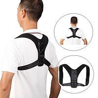 Корректор осанки Energizing Posture Support