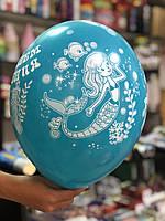 Шар воздушный праздничный С днём рождения Русалочка