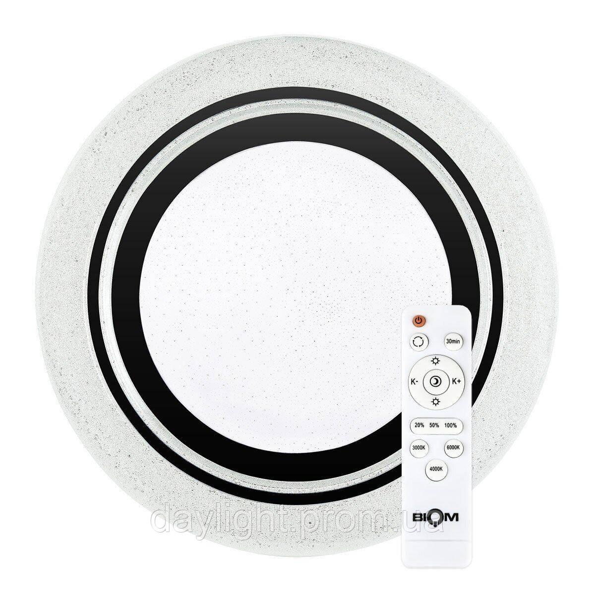 Светодиодный SMART светильник с пультом 80w круг