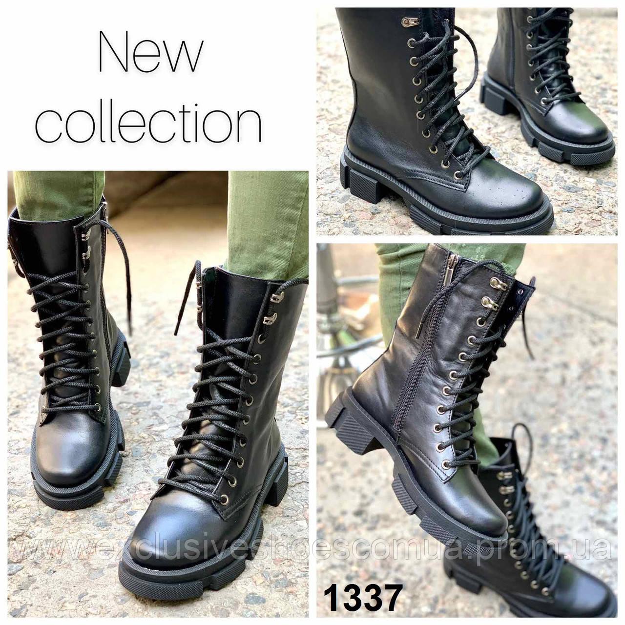 Ботинки женские деми кожаные черные берцы