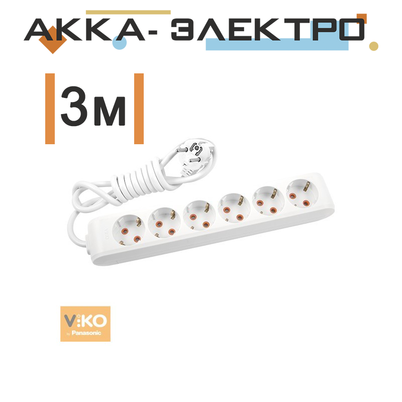 Подовжувач 6 гнізд з заземленням - 3 метри Viko 90114603