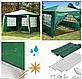Садовый павильон шатер 3х3 м Польша, фото 2