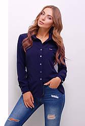 Блузка женская синяя летняя с длинным рукавом Ткань - супер софт. Повседневная, офисная легкая блуза