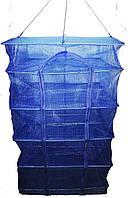 Сетка для сушки рыбы, фруктов и овощей плетёная, 5 ярусов, фото 1