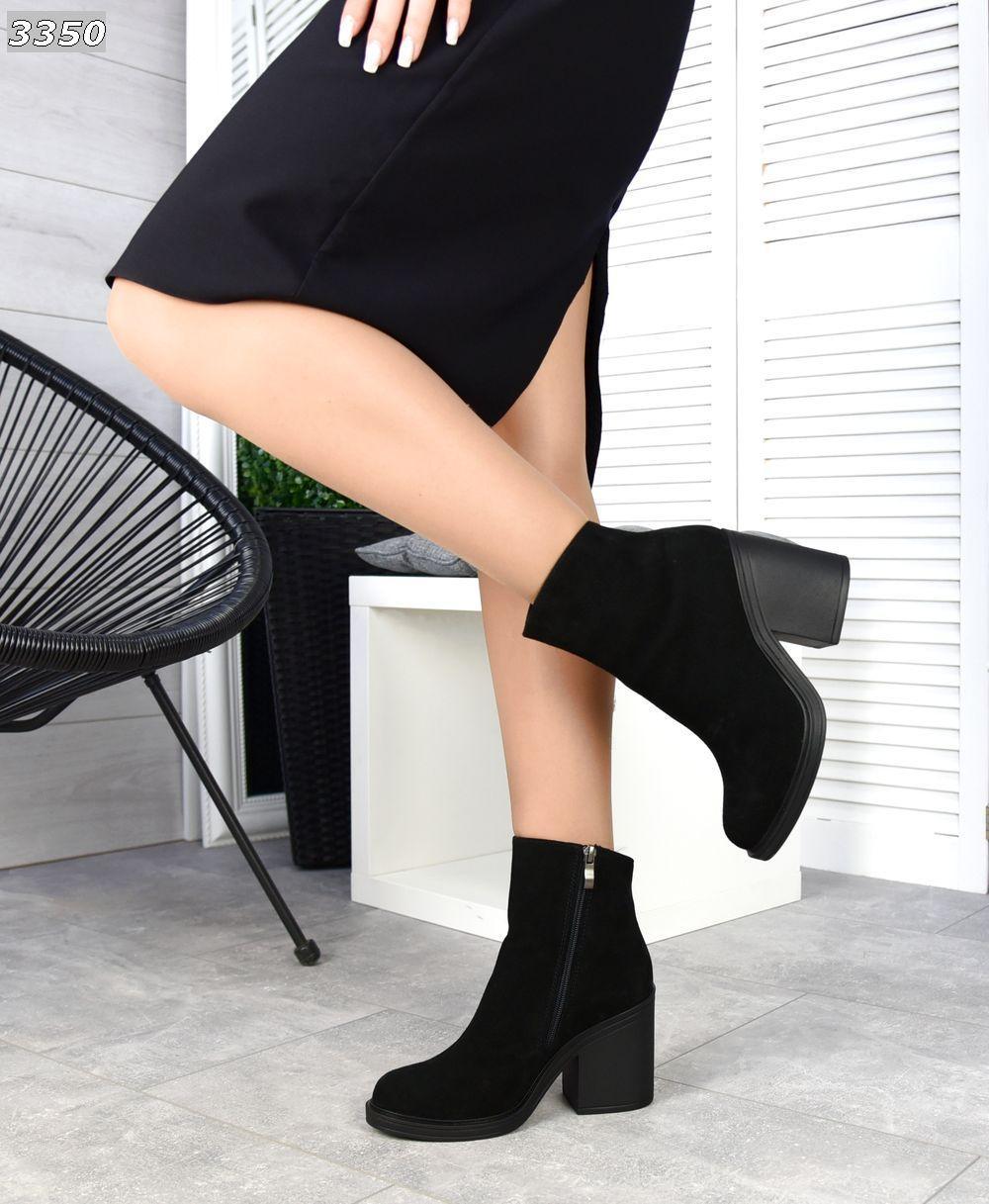 Женские Демисезонные ботиночки -Flory-. Размер 36