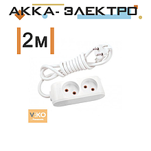 Удлинитель на 2 гнезда без заземления - 2 метра Viko 90112202