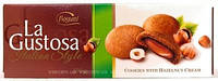 Печиво Bogutti La Gustosa лісовий горіх, 150 г