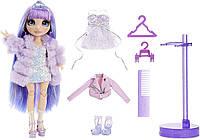Фиолетовая кукла Рейнбоу Хай Вайлет Виллоу / Rainbow High Violet Willow – Purple