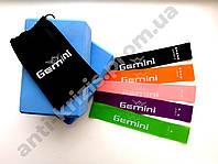 Набор лент-эспандеров резинок для фитнеса 5шт LOOP BANDS GEMINI, 100% оригинал+ЧЕХОЛ в подарок!