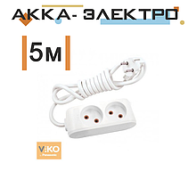 Удлинитель на 2 гнезда без заземления - 5 метров Viko 90112205