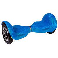 Силиконовая защита на гироборд 10 дюймов Blue (Синий)