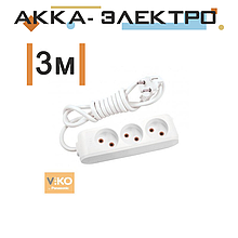 Подовжувач на 3 гнізда без заземлення - 3 метри Viko 90112303