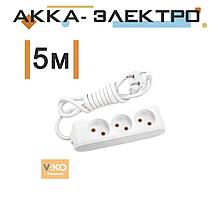 Удлинитель на 3 гнезда без заземления - 5 метров Viko 90112305