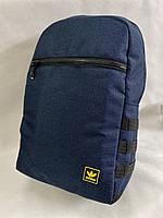 Рюкзак большой,  МЕЛАНЖ, рюкзаки спортивные оптом, школьные рюкзаки оптом, рюкзак опт,сумки оптом,реплика, фото 1