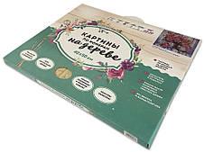 Картина по номерам на дереве 40*50см. 8388RSBD Ручей в подарочной коробке, фото 3
