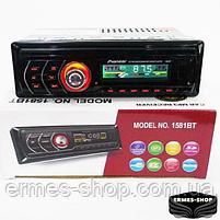 Автомагнитола 1DIN MP3 1581 Bluetooth RGB/ Bluetooth, фото 5