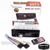 Автомагнитола 1DIN MP3 1581 Bluetooth RGB/ Bluetooth, фото 4