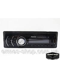 Автомагнитола 1DIN MP3 1581 Bluetooth RGB/ Bluetooth, фото 2