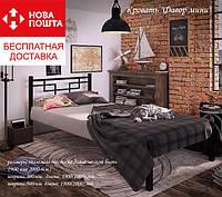 """Кровать металлическая """"Фавор Мини"""" ТМ Tenero"""