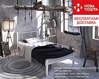 """Кровать металлическая """"Амис Мини"""" ТМ Tenero"""