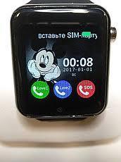 Детские умные часы Smart Baby Watch G98 GPS