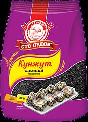 Кунжут темный  Сто Пудов™ (200 грамм)