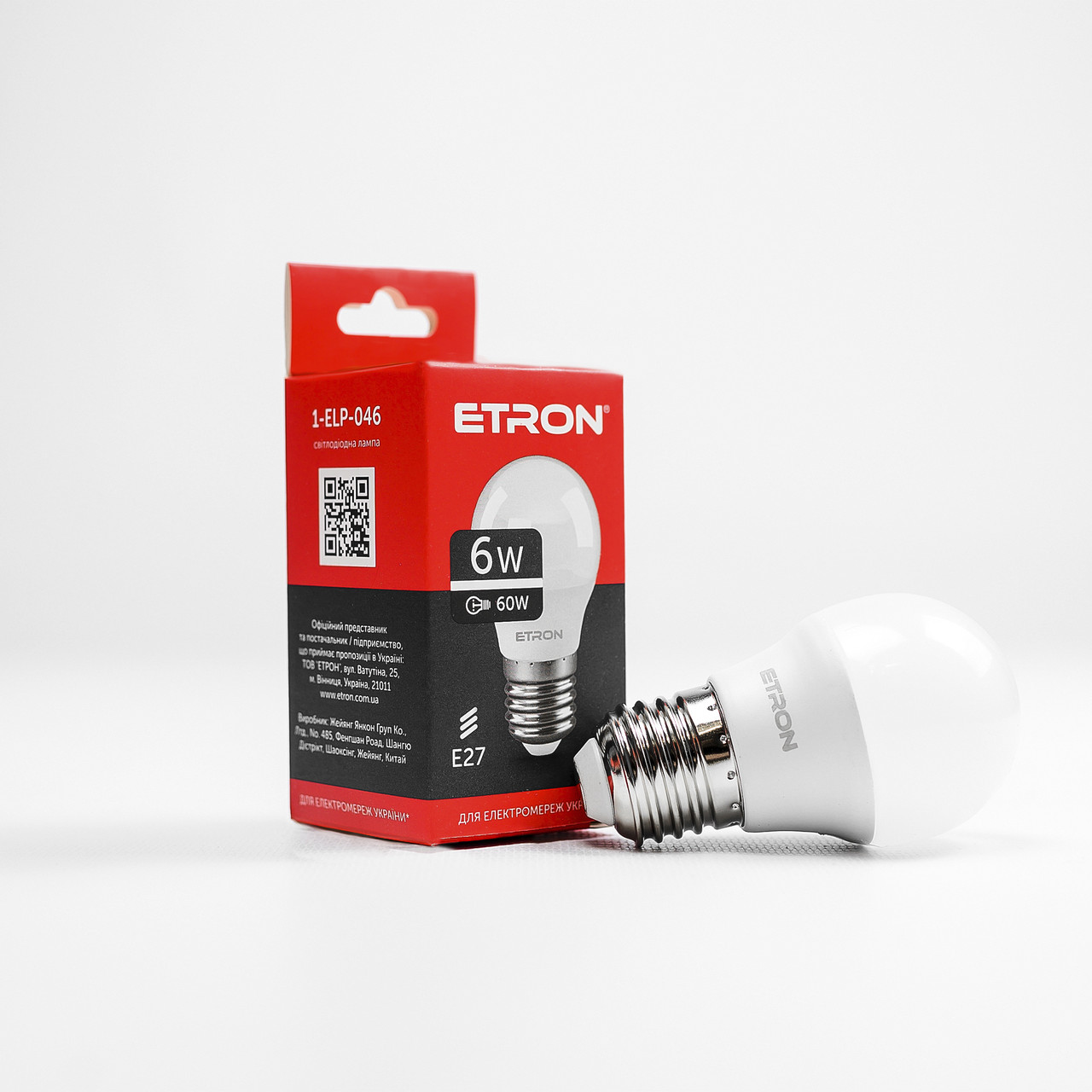 Лампа світлодіодна ETRON Light Power 1-ELP-046 G45 6W 4200K 220V E27