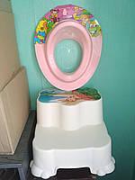 Комплект подставка 2 ступени накладка  детские для унитаза умывальника, Турция розовый бежевый, фото 1