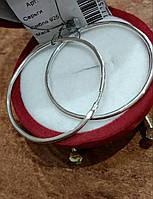 Серебряные серьги кольца 925пробы.
