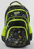 Рюкзак школьный Абстракция №2 - 4, 5, 6, 7 класс. Портфель для школы для мальчика и девочки