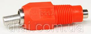 Поилка ниппельная Impex (Нидерланды) для утки бройлера индюка