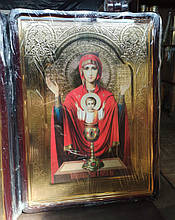 Большие православные иконы для храмов 110х80см (фигурные киоты)