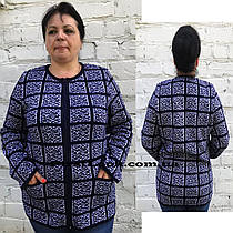 Женская вязаная кофта на молнии  (с 52 по 58 размер)
