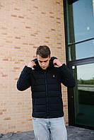 Чоловіча демісезонна куртка синя 9803