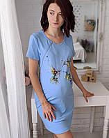🌺 Ночная рубашка в роддом и для кормления 2647, фото 1