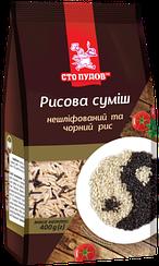 Рисовая смесь Сто Пудов™ (400 грамм)