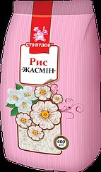 """Рис """"Жасмин"""" Сто Пудов™ (400 грамм)"""