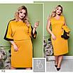 Платье двойка деловой стиль итальянский трикотаж 50-52,54-56, фото 3