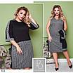 Платье двойка деловой стиль итальянский трикотаж 50-52,54-56, фото 4