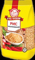 Рис нешлифованный Сто Пудов™ (400 грамм)