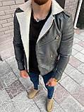 Мужская куртка косуха M463 серая, фото 3