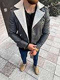 Мужская куртка косуха M463 серая, фото 2