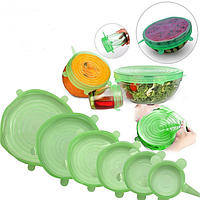 Набір багаторазових силіконових кришок для посуду 6 штук Super Stretch SILICONE Lids САЛАТОВІ