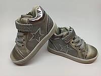 """Демисезонные ботинки на девочку серебряные ТМ """"Солнце"""" 21. 22.  РАЗМЕР"""